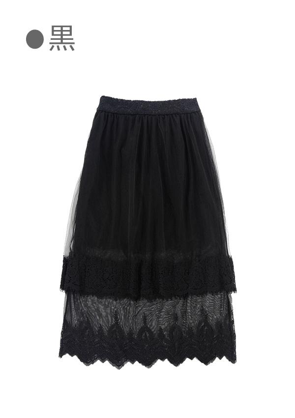 [残り1点]透けレースチュールレイヤードスカート-全2色-