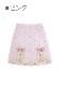 [予約]ダブルRibbonスリット入りタイトスカート-全2色-