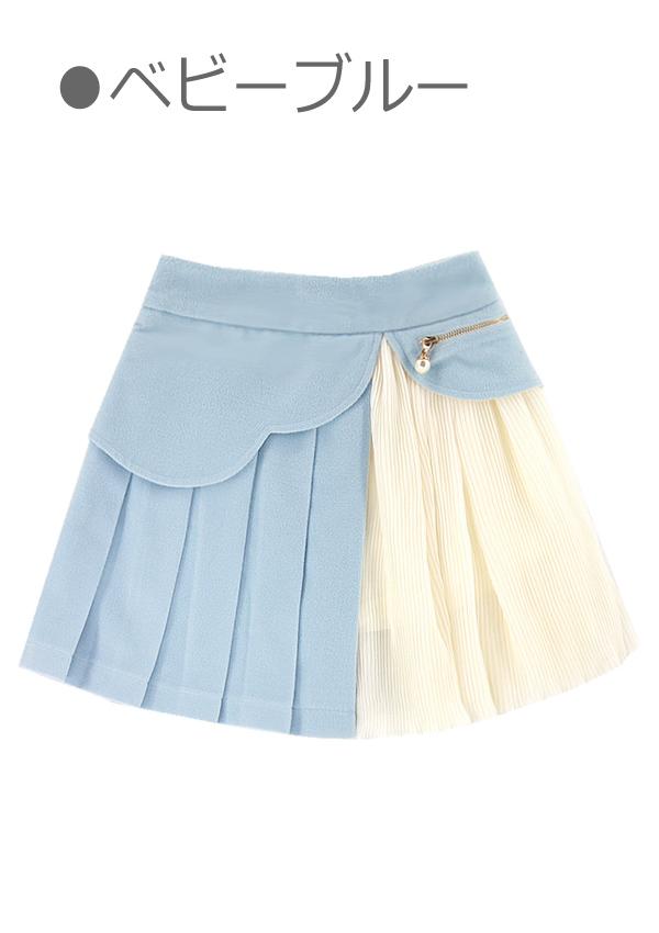 ★SALE30%オフ★[残り1点]羊毛混ショート丈ジャケット×スカートSETUP-全2色-