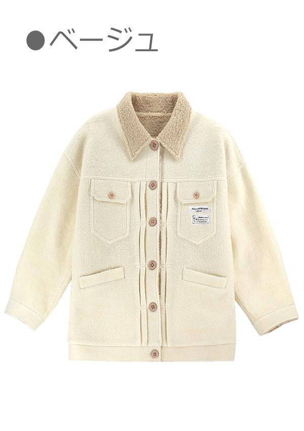 ★SALE30%オフ★[残り7点]裏ボアオーバーサイズジャケット-全2色-
