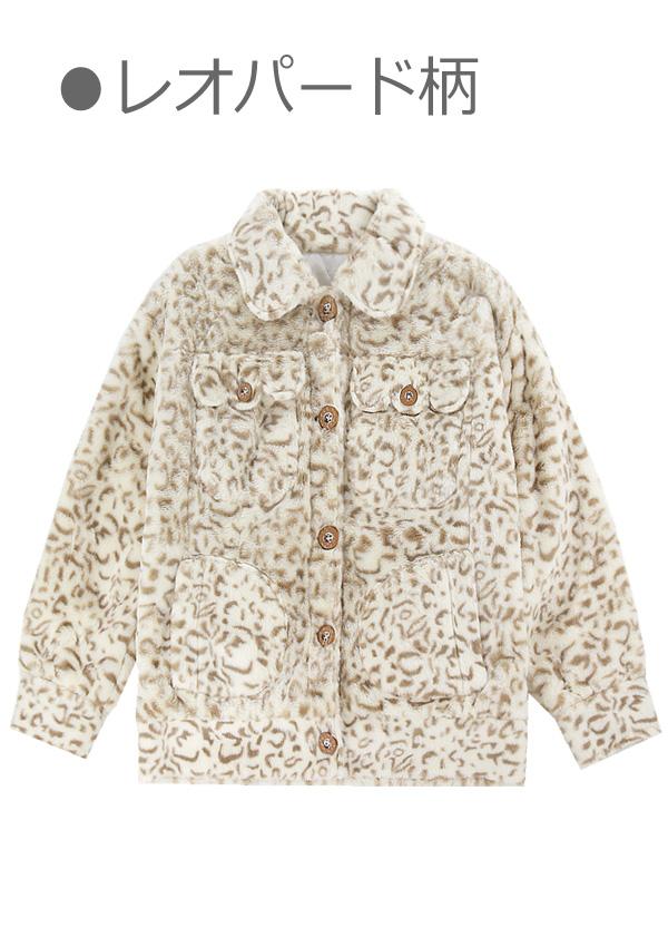 [残り9点]冬定番ふわもこジャケット×スカパンSETUP-全2色-