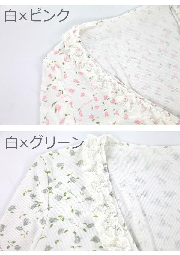 [予約]フレンチガーリー前結び小花柄カーディガン-全2色-