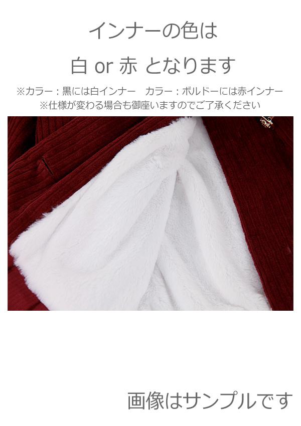 極暖SETUP風セーラーBIGアウター-全2色-