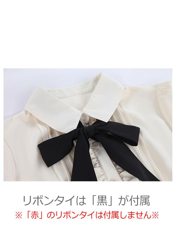 《新作》大人ガーリー2段盛り袖ブラウス-全1色-