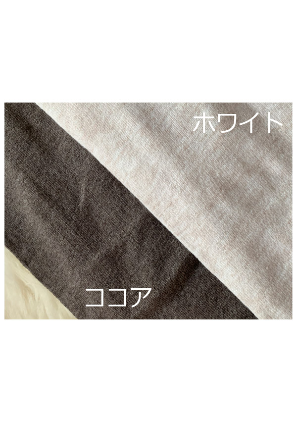 ★SALE/50%オフ★ウール混あったか裏起毛タイツ-全2色-