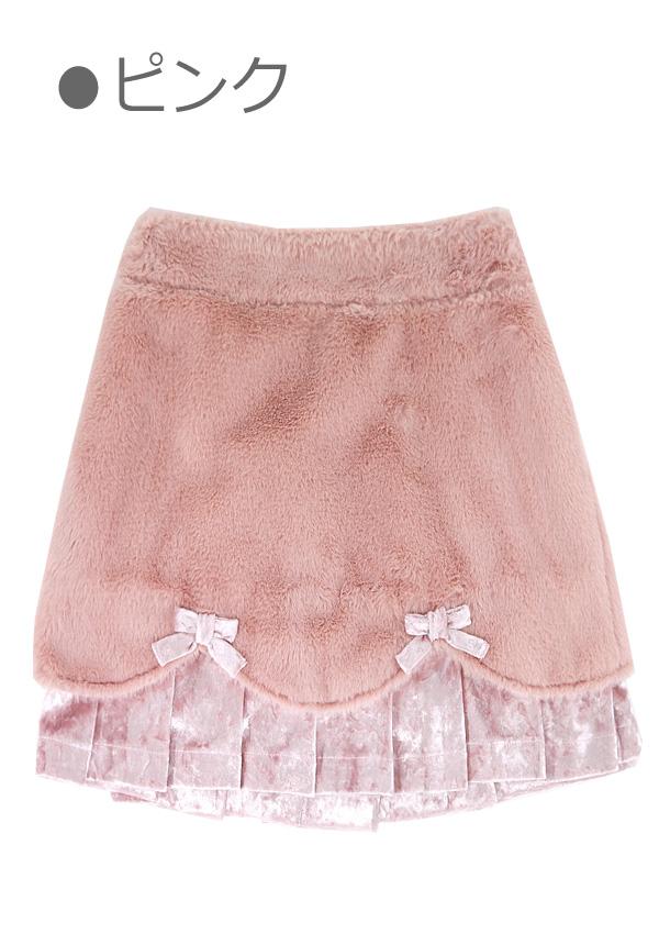 ★SALE/10%オフ★[残り僅か]ふわもこ異素材MIXタイトスカート-全2色-