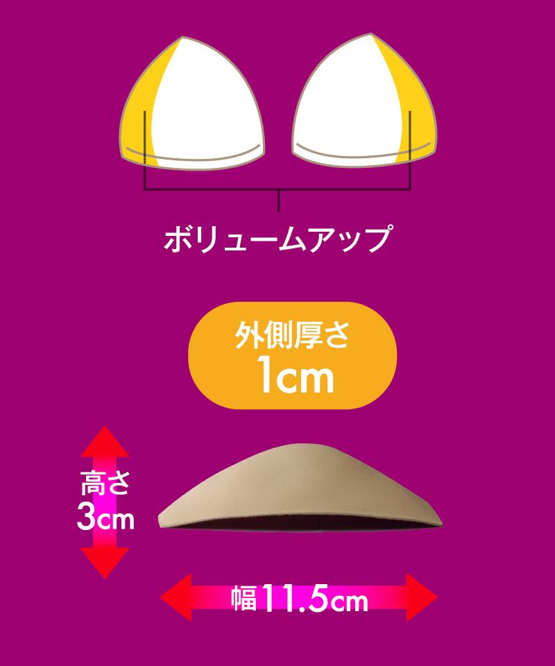 マンタ君 カップ BS-G003(G-FIT) ジーフィット