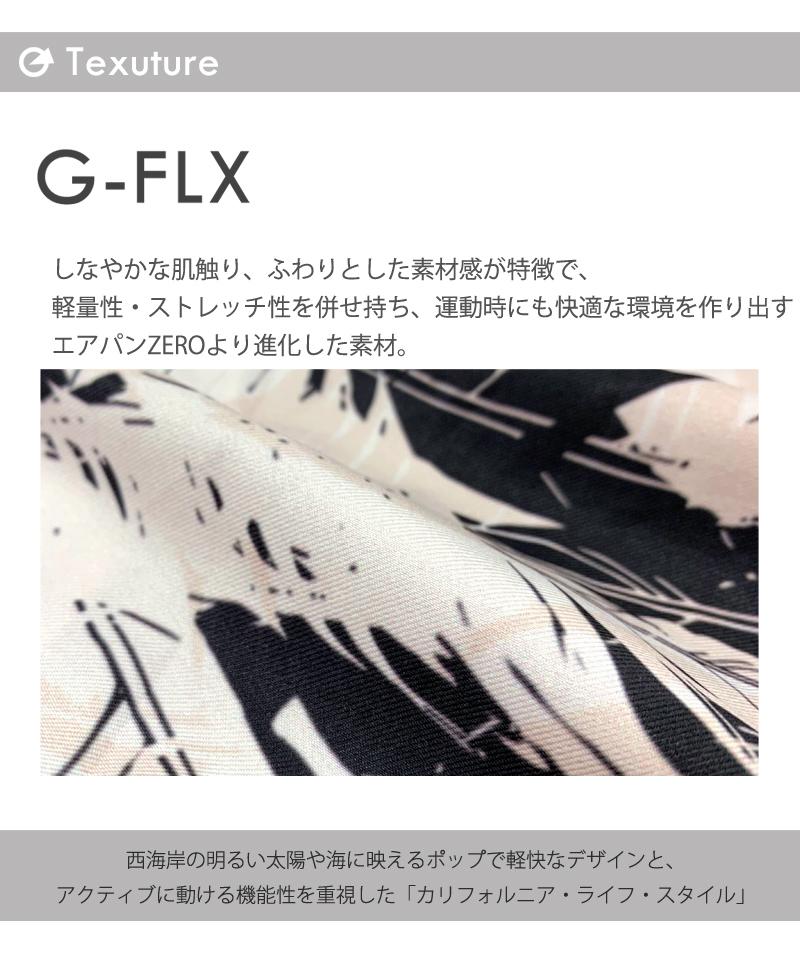 【メルマガ】 【40%OFF】カプリパンツ フィットネスウェア GA-N206PP(1906 G-FIT) ジーフィット