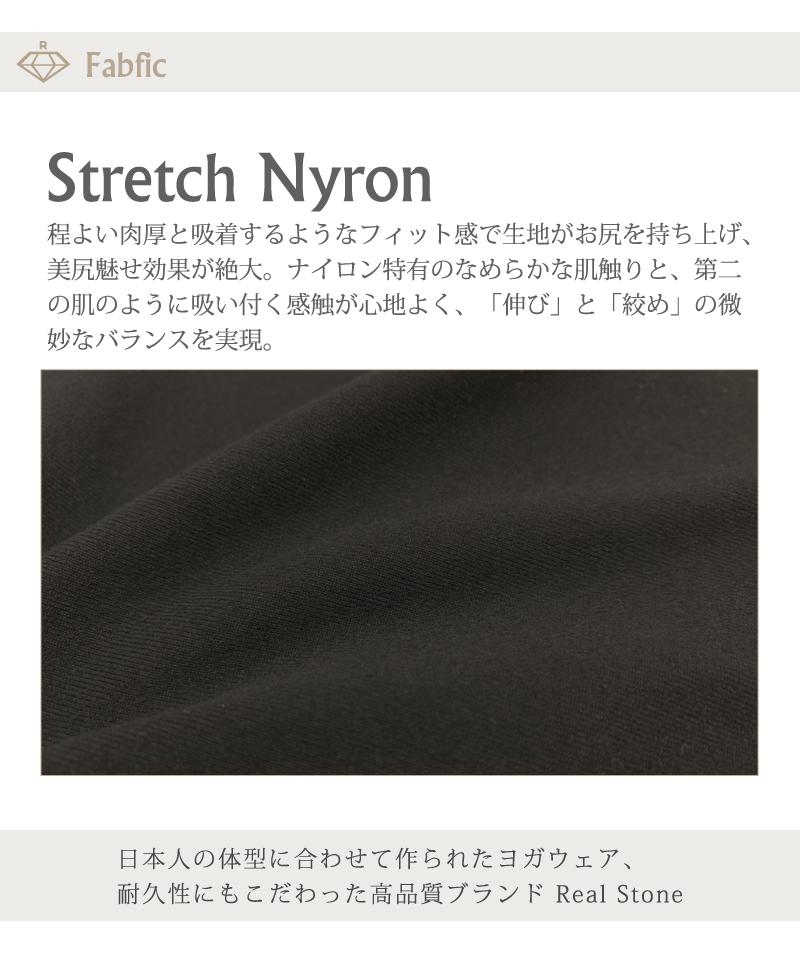 【30%OFF】RAiBY クロップドパンツ  ヨガウェア RS-L301S(RealStone) リアルストーン