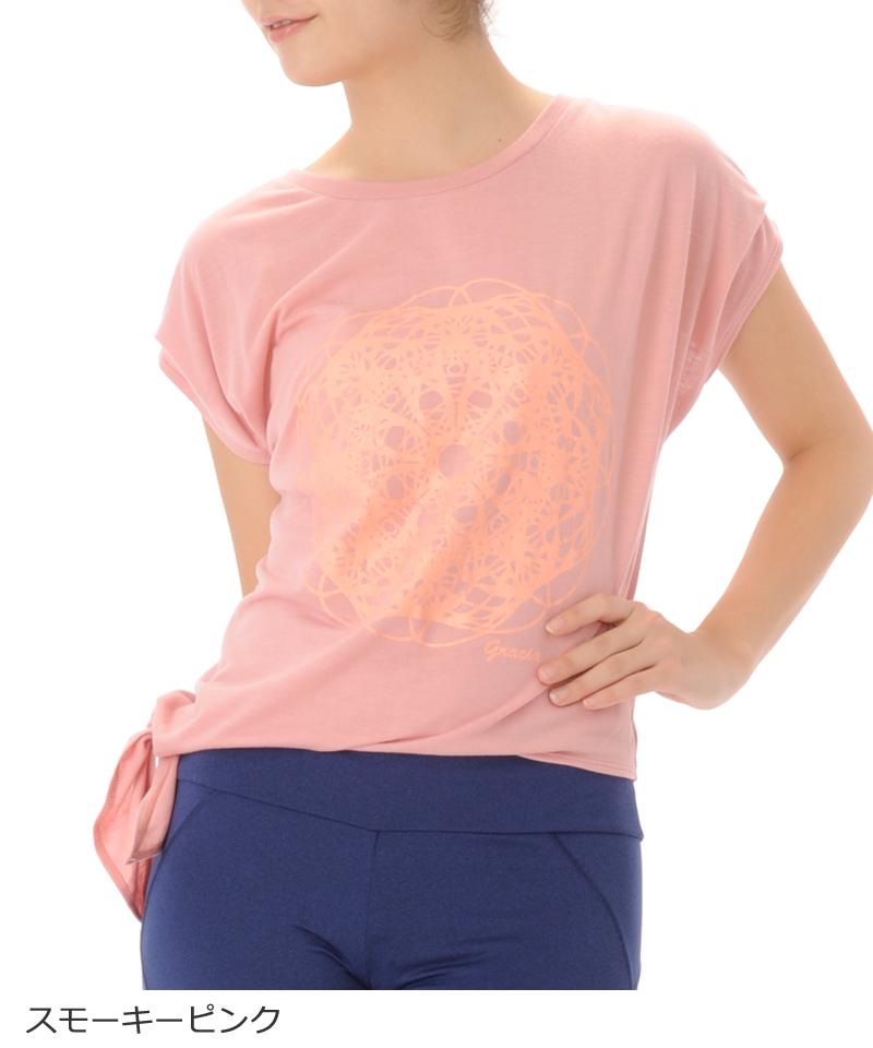 デザインTシャツ GR-C046TS(1906 G-FIT)