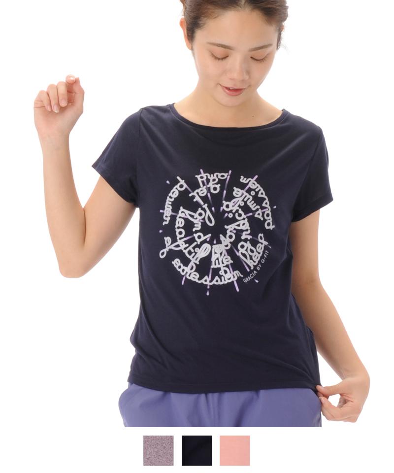 デザインTシャツ GR-C047TS(1906 G-FIT)
