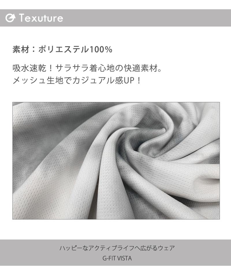 【40%OFF】タンクトップ フィットネスウェア OS-C014TT(1911 G-FIT VISTA) ジーフィット