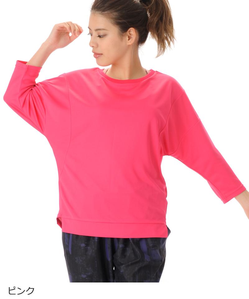 【40%OFF】7分袖Tシャツ フィットネスウェア GA-C577TS(1903 G-FIT) ジーフィット