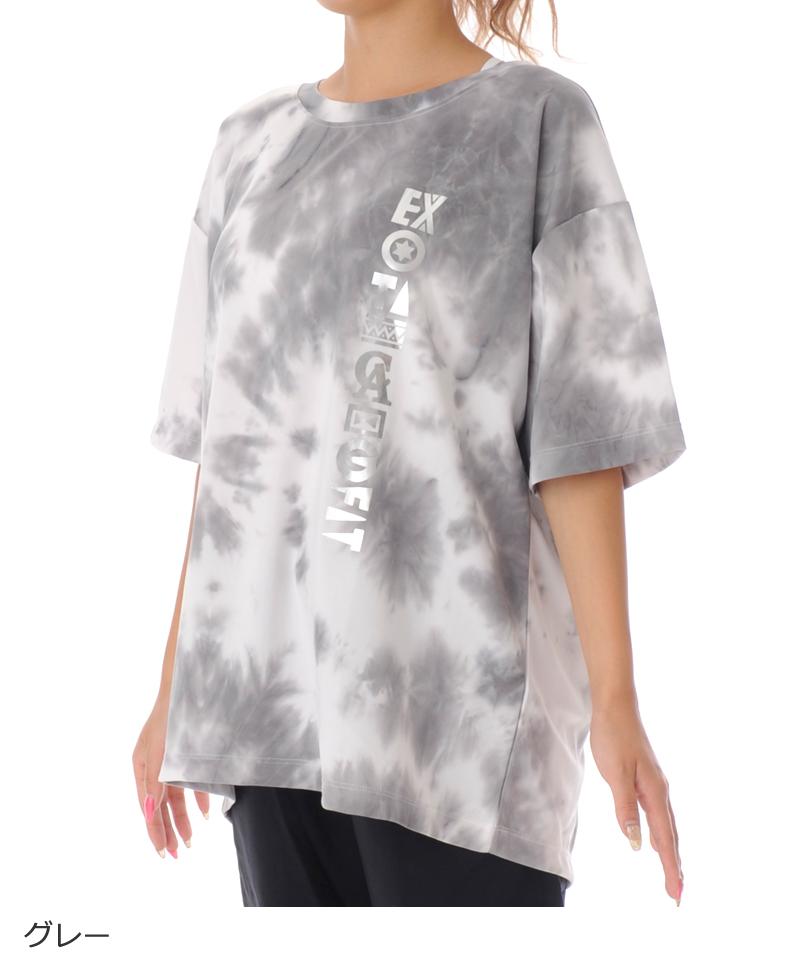 ビッグTシャツ OS-C016TS(1911 G-FIT VISTA)