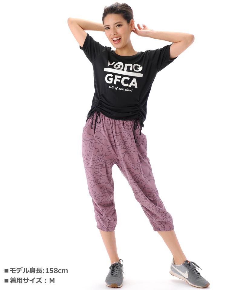 【40%OFF】デザイン Tシャツ フィットネスウェア OR-C008TS(1906 G-FIT) ジーフィット