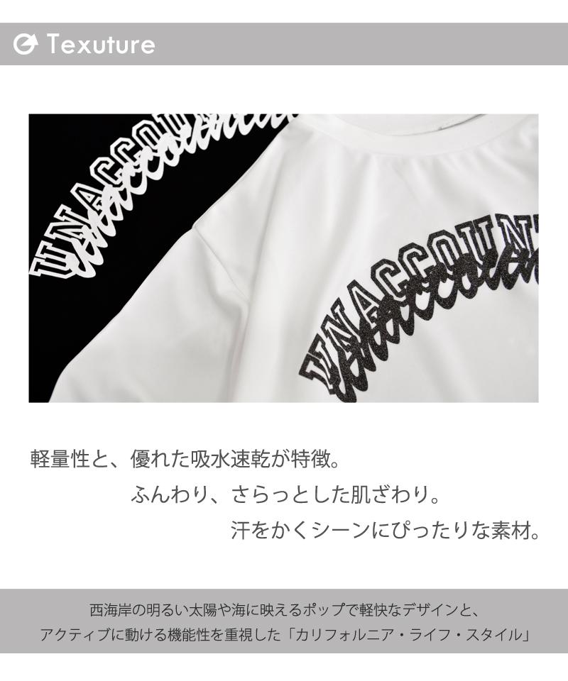 Tシャツ フィットネスウェア GA-C643TS(2001 G-FIT) ジーフィット