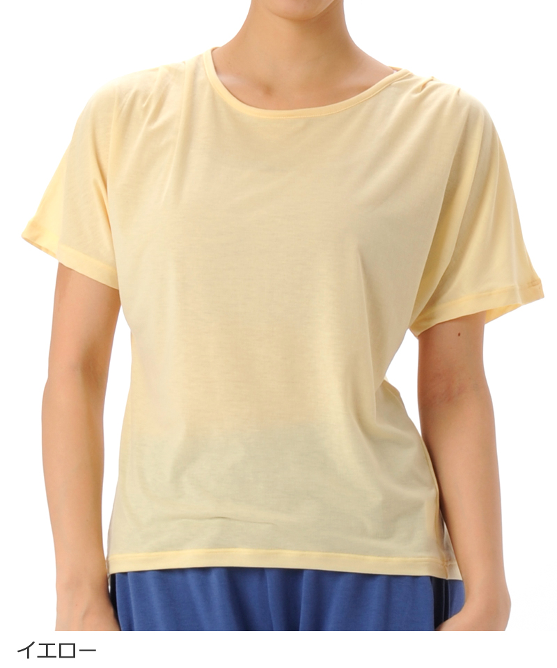 【40%OFF】Tシャツ  ヨガウェア RS-C358TS(1810 RealStone) リアルストーン