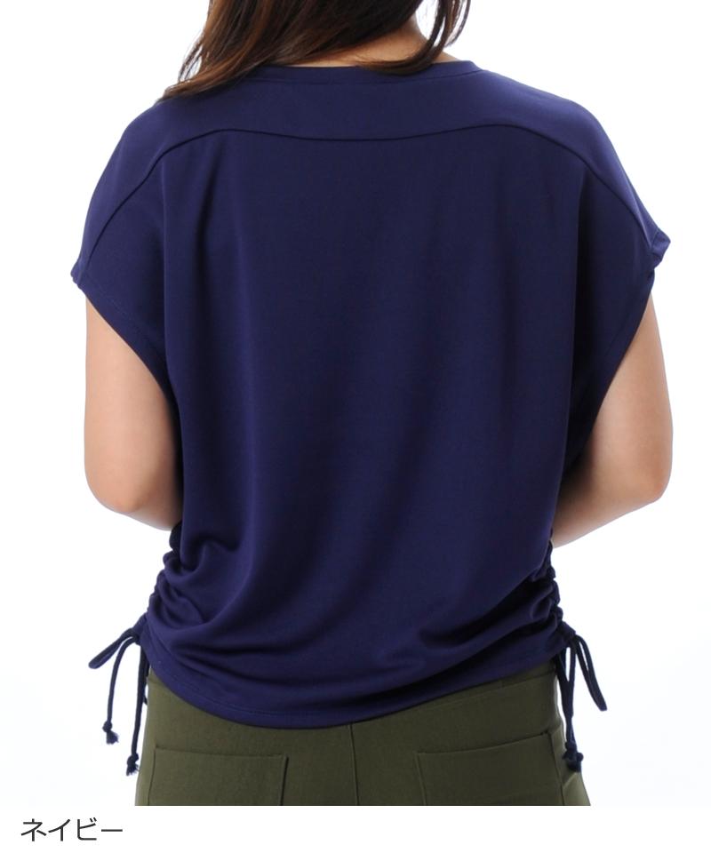 【返品交換不可】【50%OFF】サイド紐 Tシャツ OM-C931TS(1803 G-FIT)