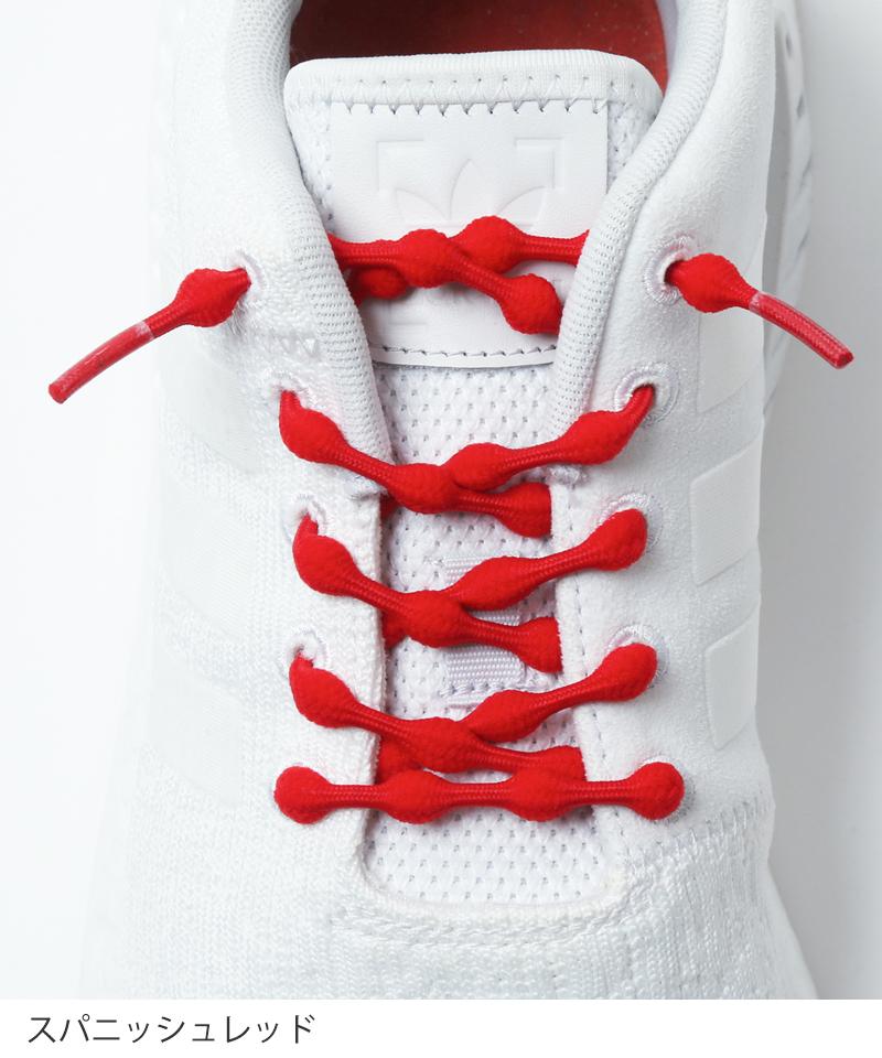 キャタピラン+75cm 結ばない靴紐 (TW-P75-7)