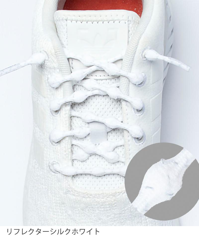 キャタピラン+60cm反射 結ばない靴紐 (TW-PR60-7)