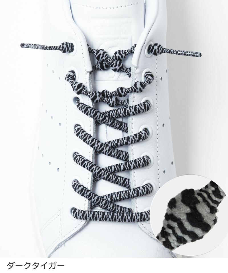 キャタピーエアー+70cm 結ばない靴紐 (TW-PAR70-76)