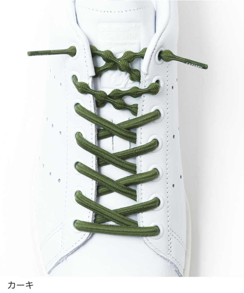 キャタピーエアー+55cm 結ばない靴紐 (TW-PAR55-76)