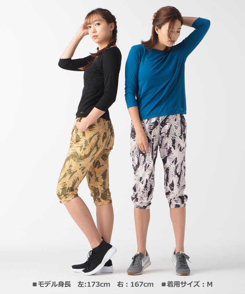 【40%OFF】7分袖Tシャツ フィットネスウェア GR-C044TS(1904 G-FIT) ジーフィット