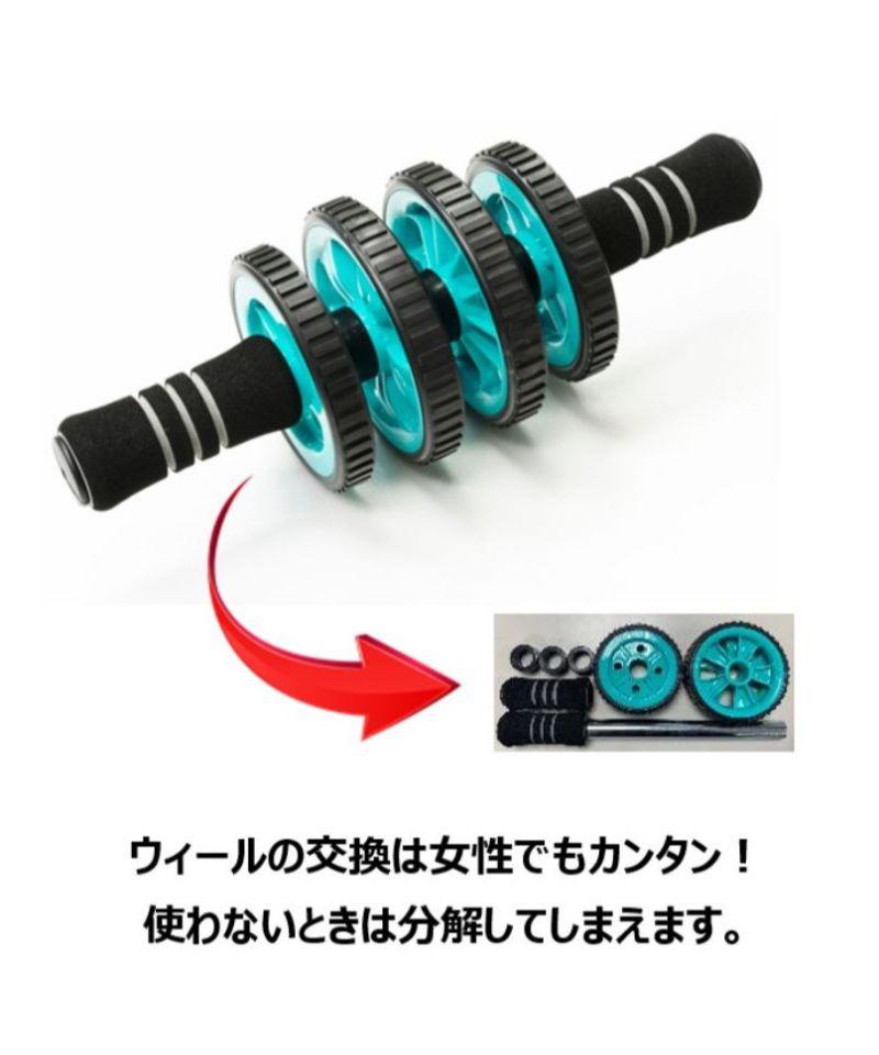 4WHEEL ABローラー 腹筋ローラー 家トレ (TW-CF-001)