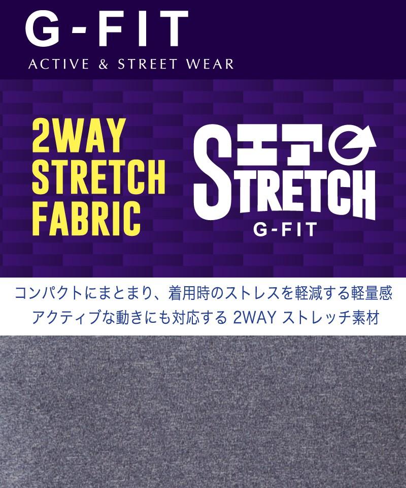 エアSTRETCH ジップアップジャケット GF-L987JK(G-FIT)