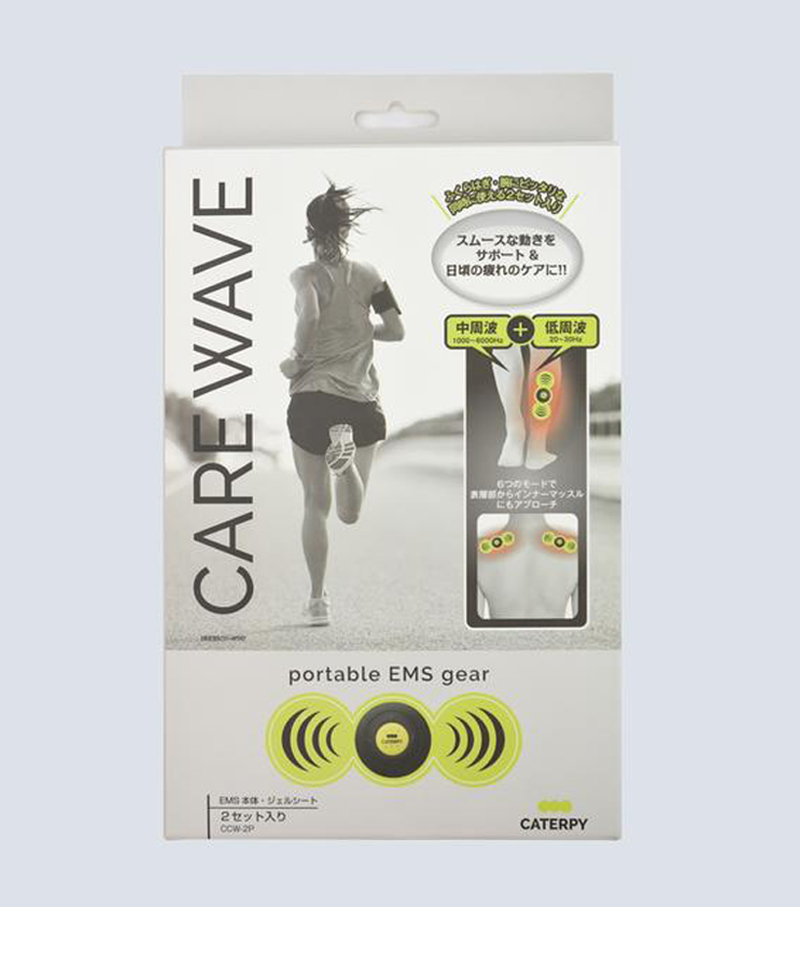 CARE WAVE 2Pセット(小×2点)TW-CW-2P キャタピ—