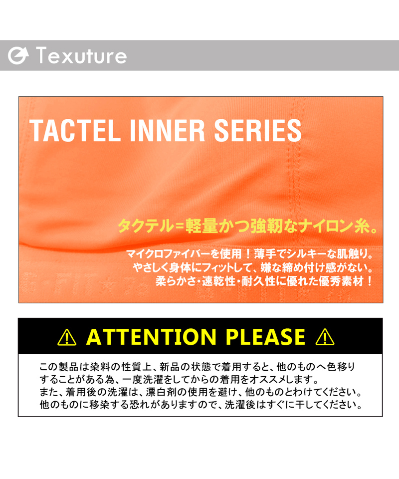 Rainbow inner インナーショーツ フィットネスウェア GF-I028S(G-FIT) ジーフィット