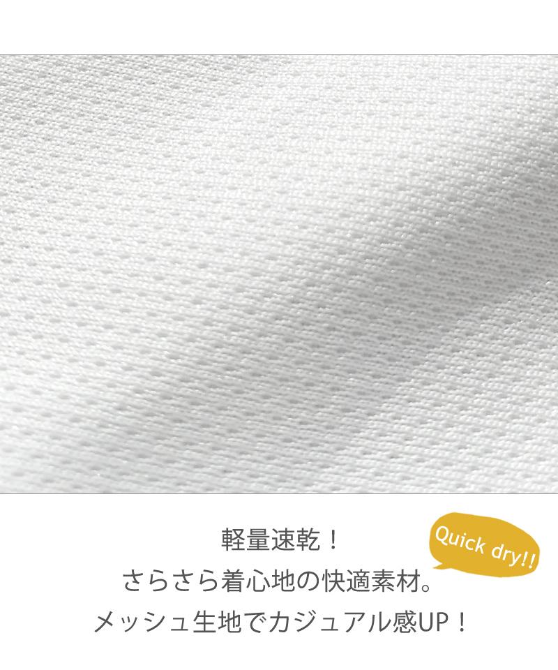 【返品交換不可】【50%OFF】タンクトップ OM-C973TT(1812 G-FIT)