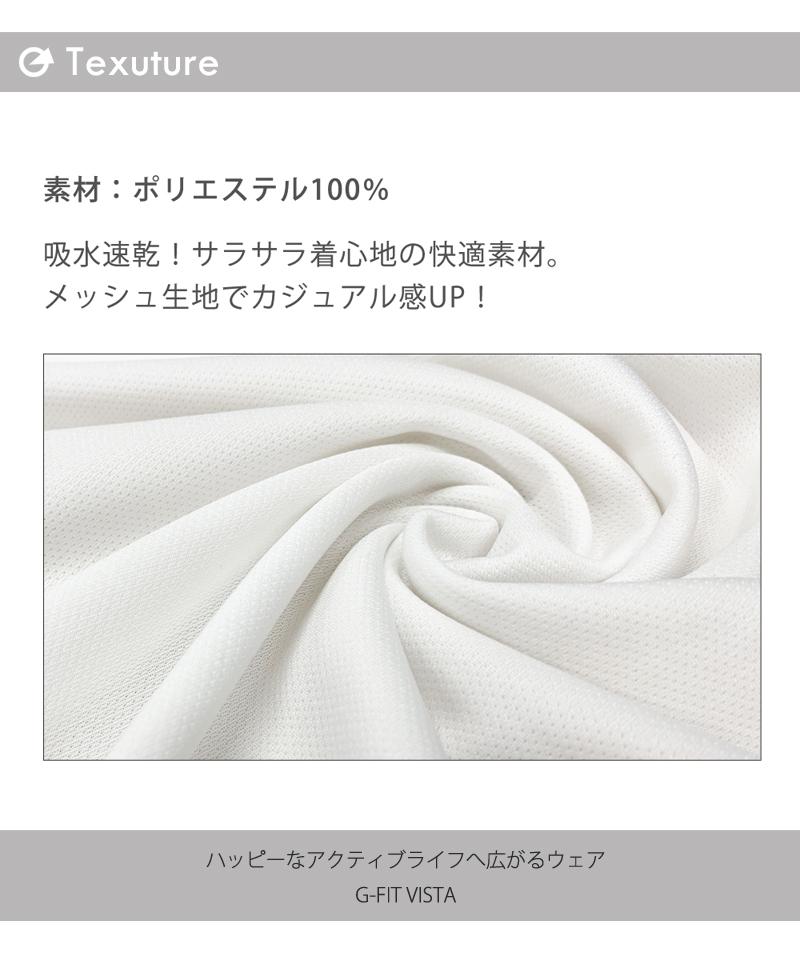 【40%OFF】タンクトップ フィットネスウェア OS-C002TT(1909 G-FIT VISTA) ジーフィット