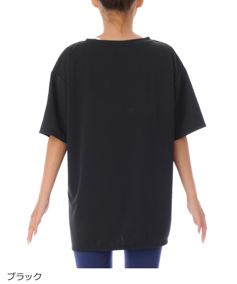 【返品交換不可】【50%OFF】ビッグTシャツ フィットネスウェア OS-C005TS(1909 G-FIT VISTA) ジーフィット
