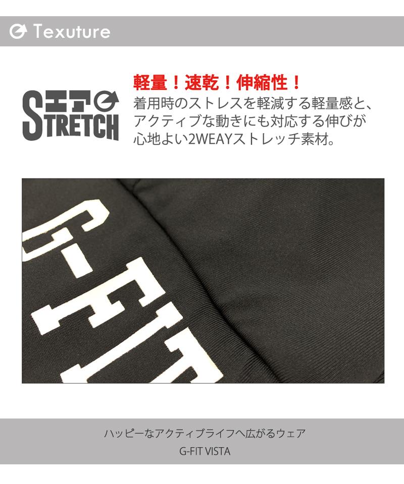 【40%OFF】ショートトップ フィットネスウェア OS-L001T(1909 G-FIT VISTA) ジーフィット