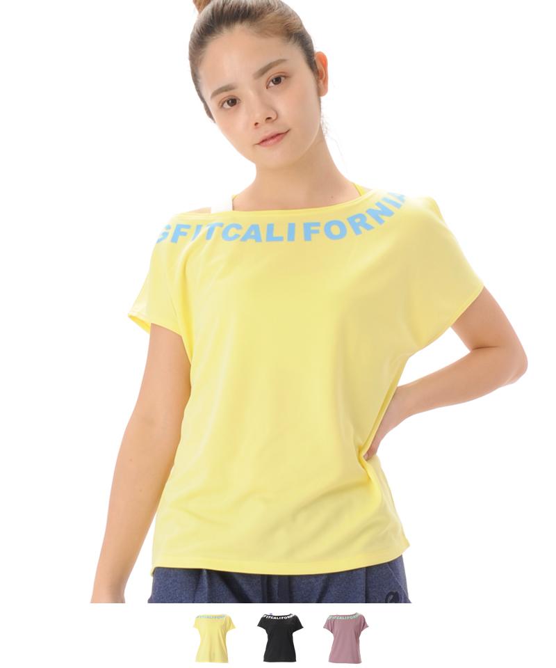 デザインTシャツ OM-C978TS(1901 G-FIT)