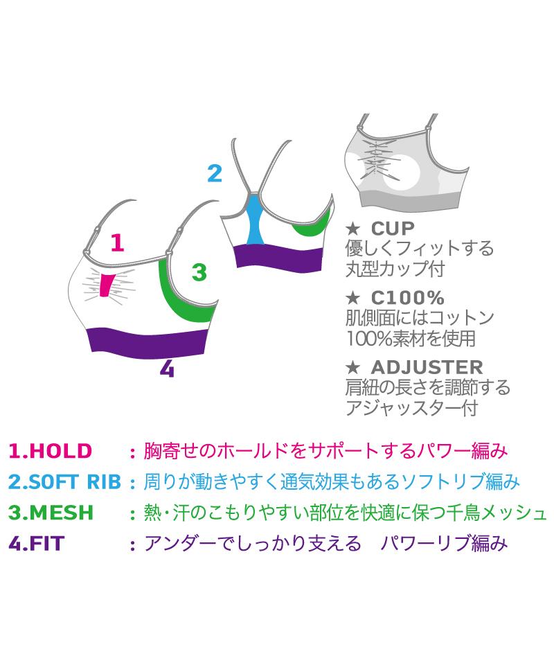 Nadie シームレス ショートトップ  ヨガウェア RS-I016T(RealStone) リアルストーン
