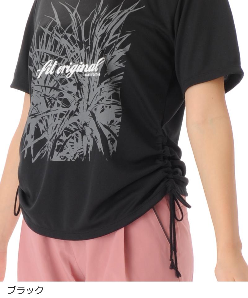 デザインTシャツ OM-C980TS(1901 G-FIT)