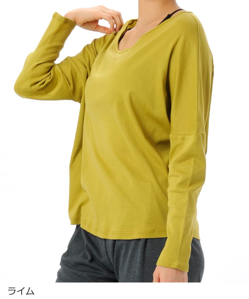 【40%OFF】ロングスリーブTシャツ RS-C353TS(1809 RealStone)