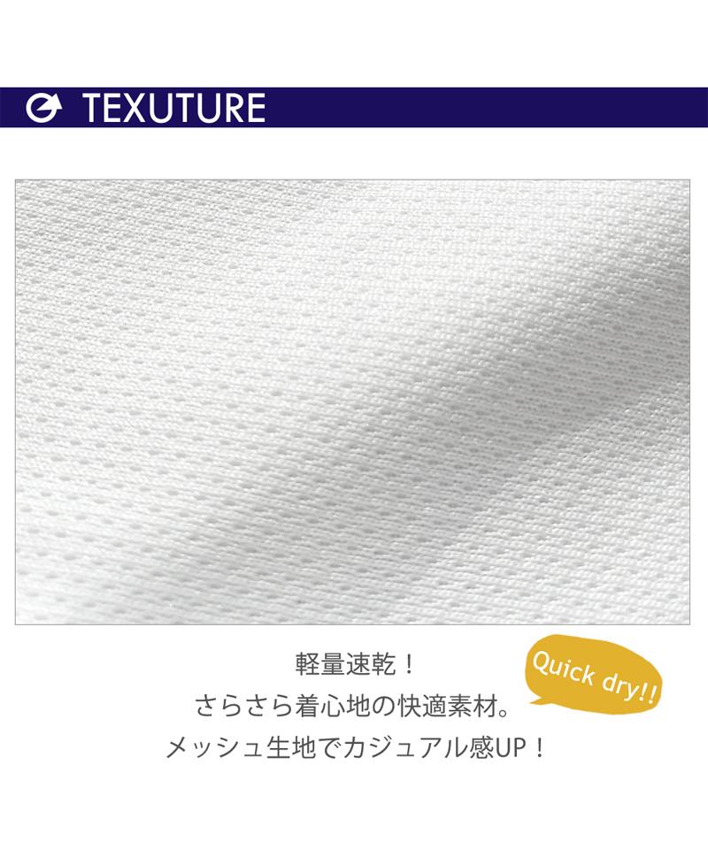 【40%OFF】デザイン Tシャツ フィットネスウェア OR-C003TS(1905 G-FIT) ジーフィット