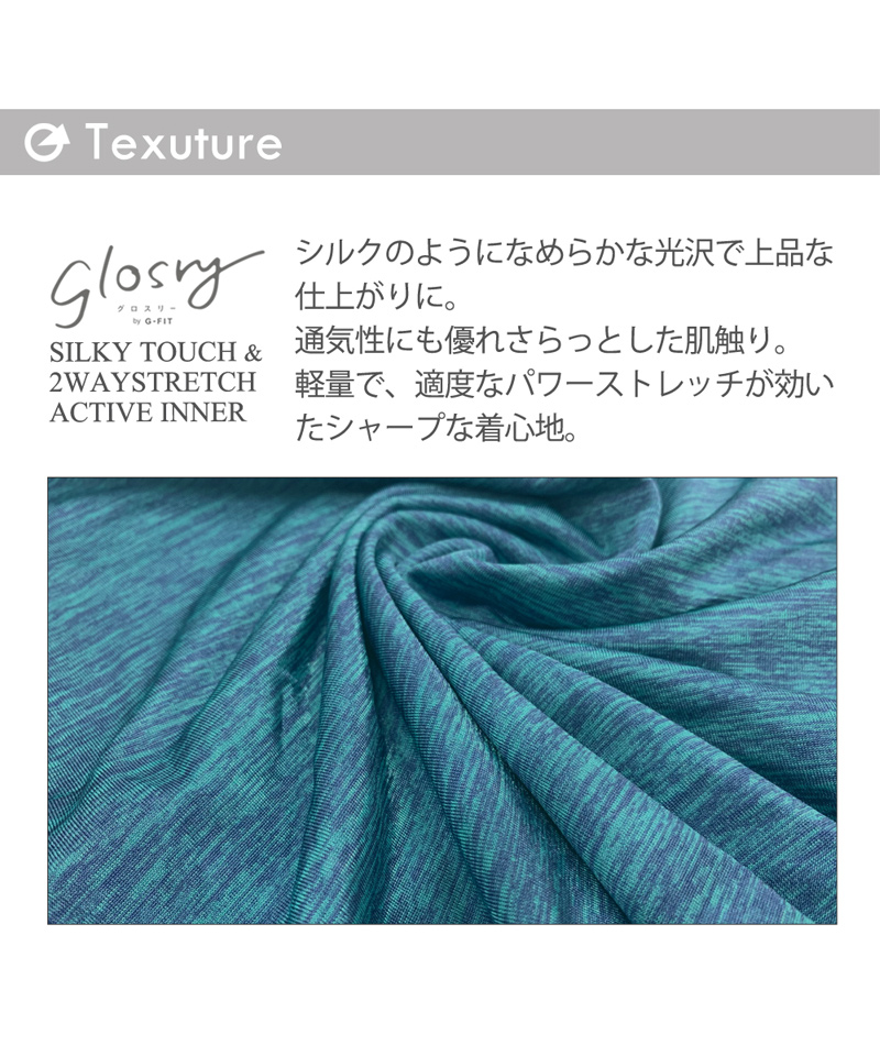 【30%OFF】glosry アクティブトップ GF-I057T(G-FIT)