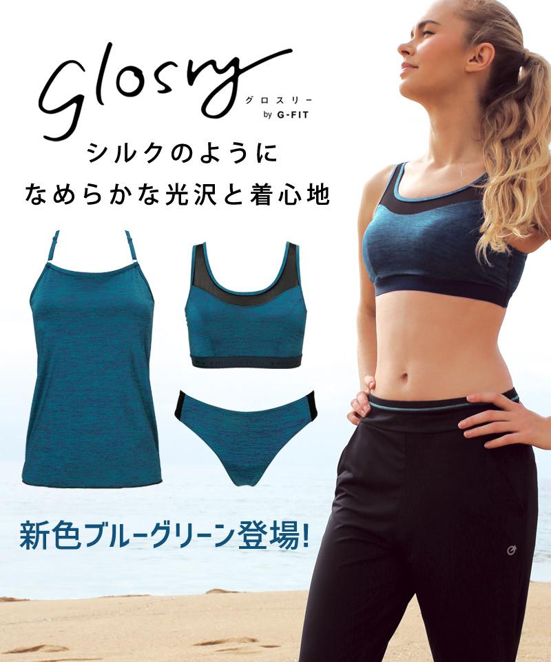 【メルマガ】 【30%OFF】【廃盤】glosry ブラジリアンショーツ GF-I058S(G-FIT)