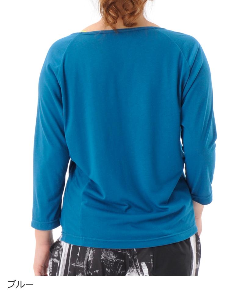 【返品交換不可】【50%OFF】FLOST 7分袖Tシャツ フィットネスウェア GA-C570TS(1902 G-FIT) ジーフィット