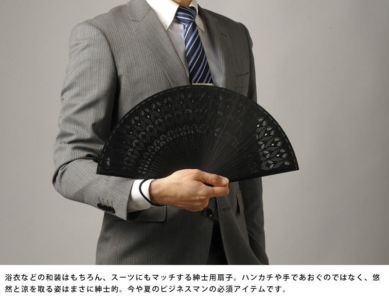 舞扇堂 紳士用扇子 「オリエント・ニードル」 扇子袋セット
