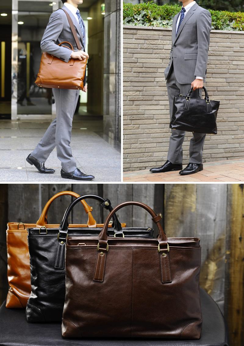 豊岡鞄 ビジネスバッグ 本革