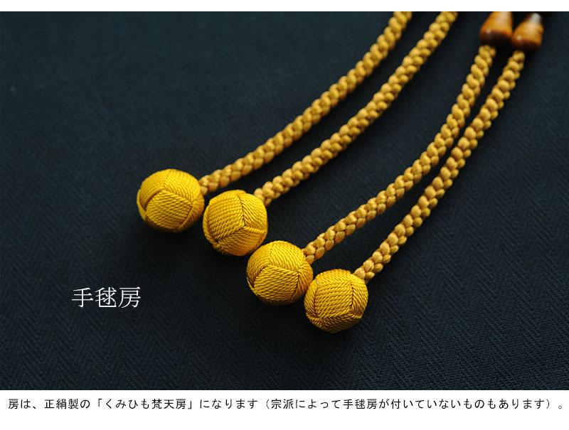 中野伊助 本式数珠 鉄刀木×タイガーアイ