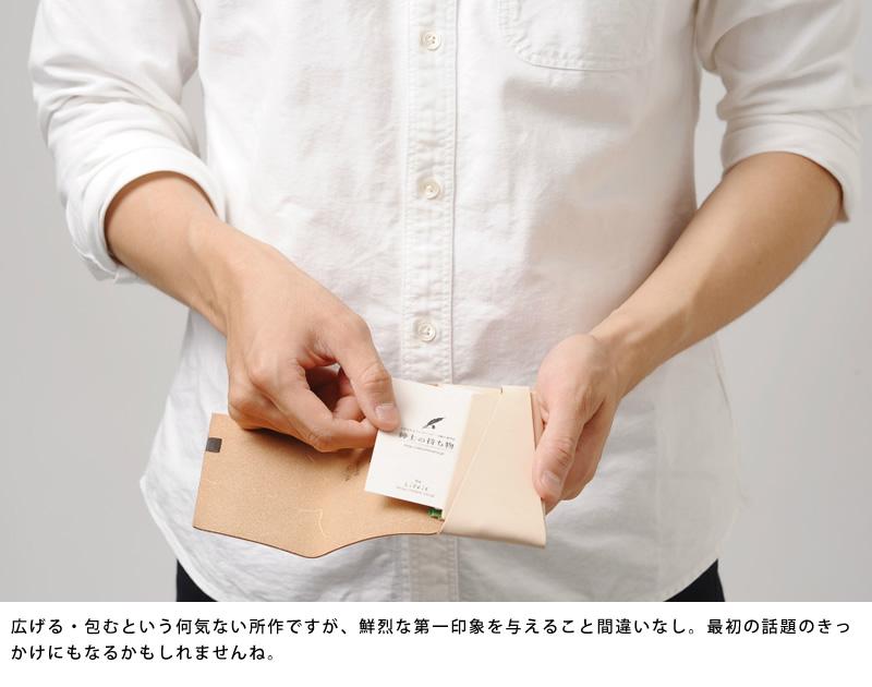所作 shosa 名刺入れ 白ヌメ革 Card Case ナチュラル sho-ca1a