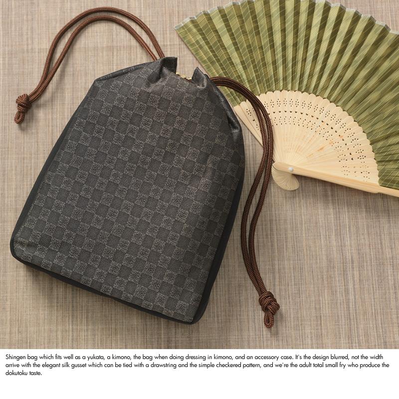 正絹信玄袋 かすり市松 茶 紐茶 871924-9411-茶-紐茶