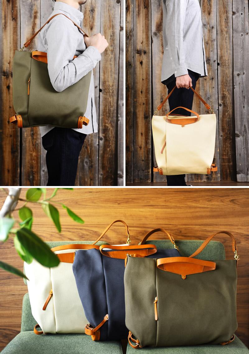 豊岡鞄 トートバッグ ELDER