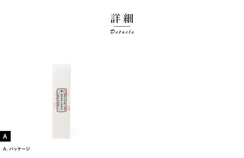 THE (ザ) お箸 日本製 漆塗り 国産 天然孟宗竹